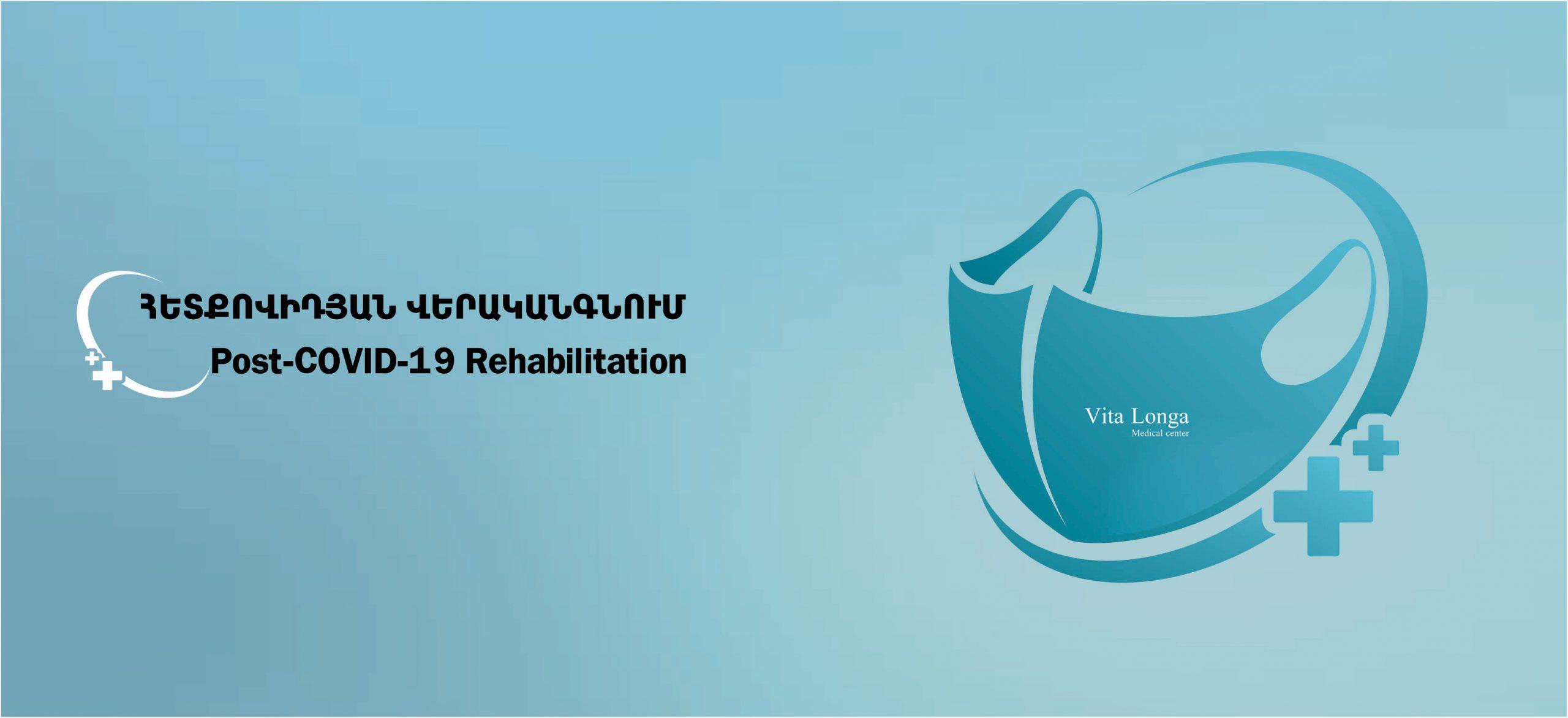 Post-COVID-19 Rehabilitation